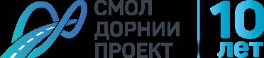 СмолДорнии проект